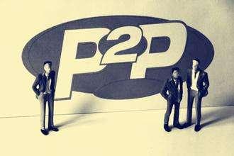 P2P车贷