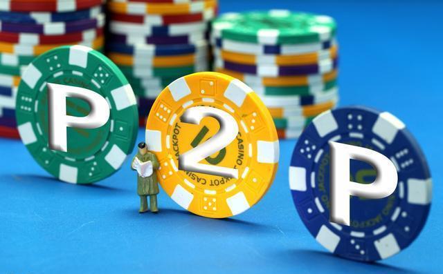 p2p投资公司排名