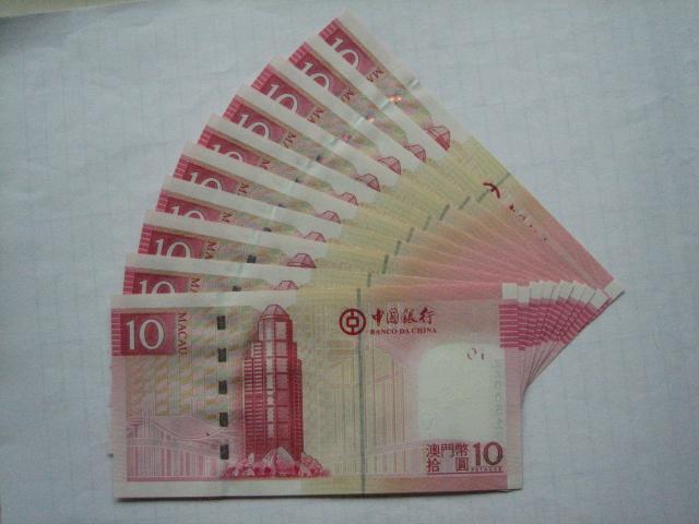 各大银行的澳门元与人民币汇率是多少?