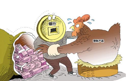 一天通知存款利息_银行存款怎么划算 选哪家银行存款利息高_银承派