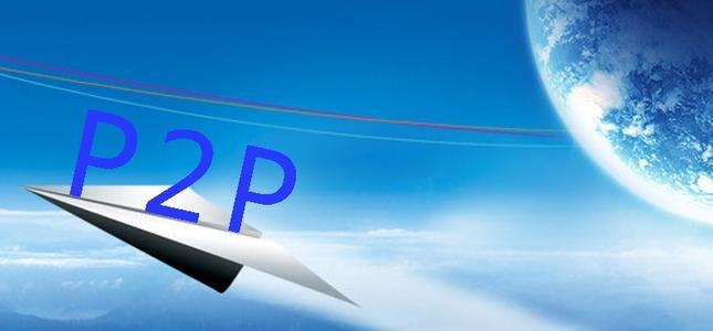 P2P网络贷款是什么 比较靠前付多少