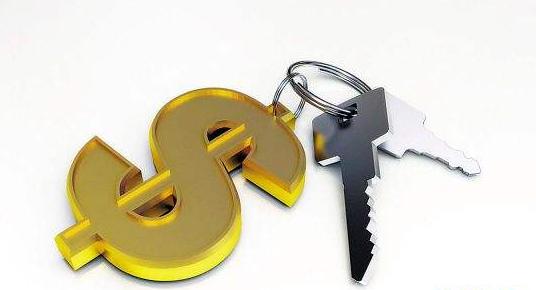 南京公积金贷款比较多贷多少 南京公积金贷款限额是多少