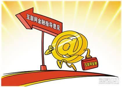 银行个人信用贷款_邮政储蓄银行个人综合消费贷款条件是什么_银承派
