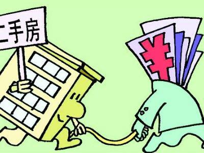 二手房房屋贷款流程_邮储银行二手房贷款条件 办理流程是怎样_银承派
