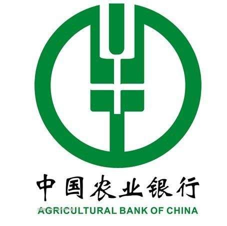 石家庄农业银行